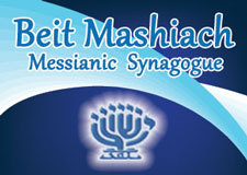 Beit Mashiach Live with DVRLive with DVR
